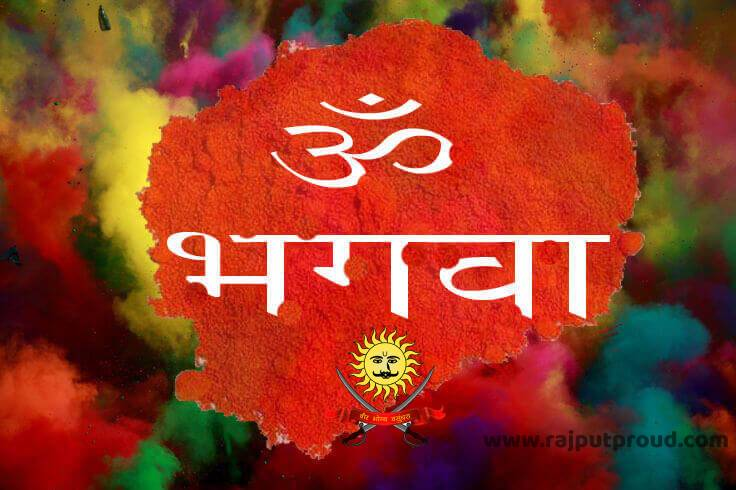 Hindu  status and images