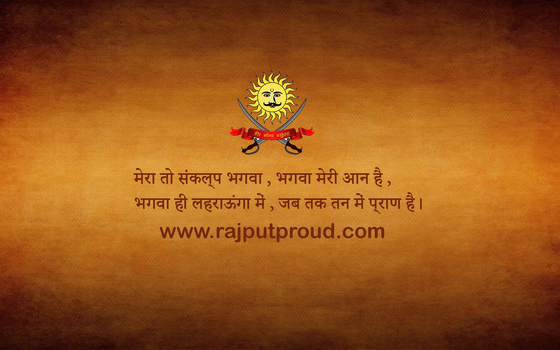 Bhagva hindu status
