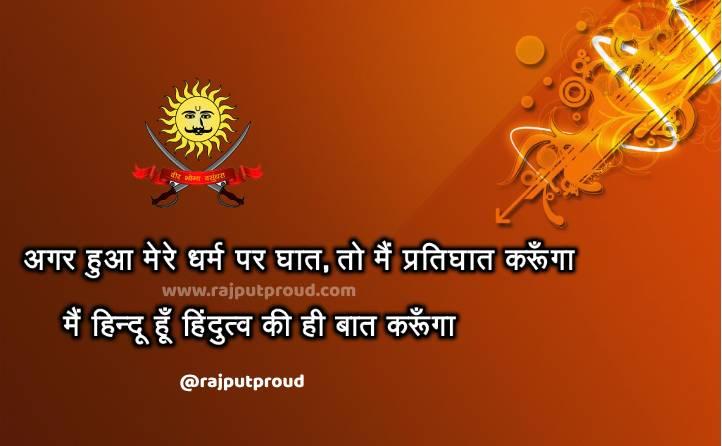 Bhagva Whatsapp Dp