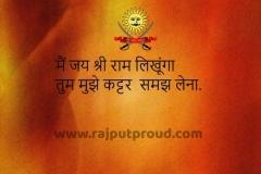 Bhagva hindi shayri status