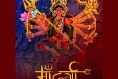 Maa-Durga-Wallpapers