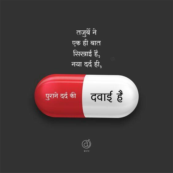 Awesome & Populer Top Rajputana Whatsapp DP