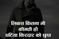 hindi-Quotes-rajput