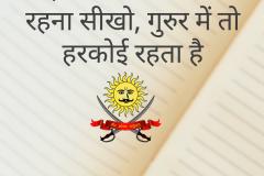 Rajputana DP