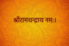 Ram-Mantra