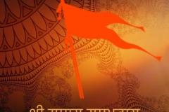 Shree-Ram-Mantr