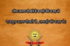 Rajputproud image whatsapp profile picture