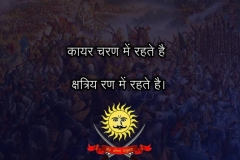rajputproud .com Whatsapp status images