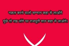 latest rajput shayri image