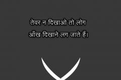 Rajput Whatsapp SHayri Image
