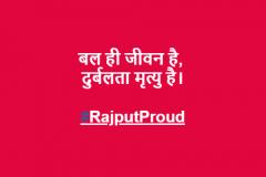 rajputana-status-images1