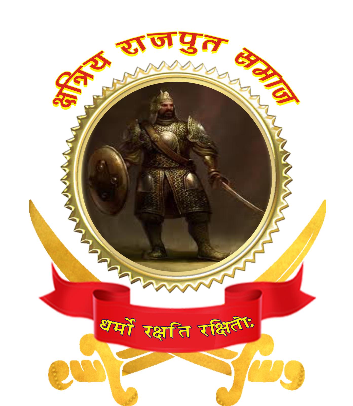 Rajputana Hindi Status