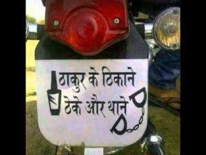 Rajputana Attitude Rajput Proud