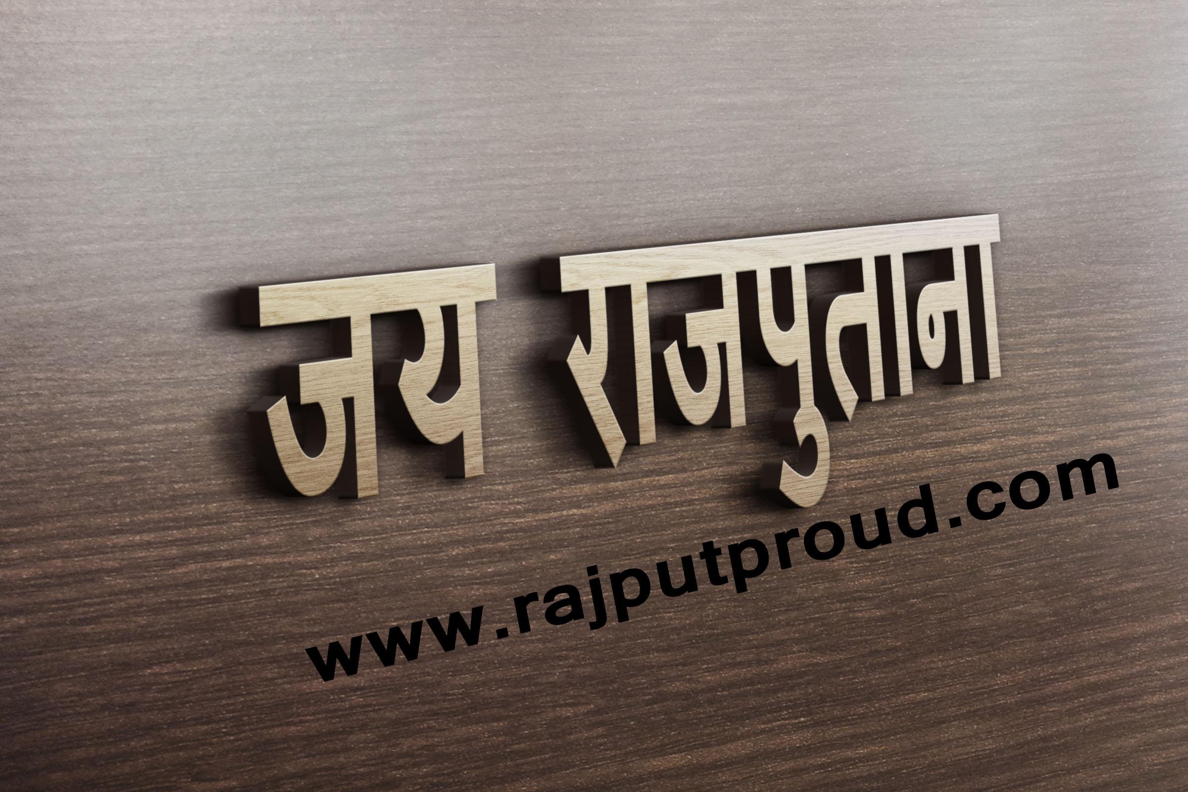 Rajputana Style
