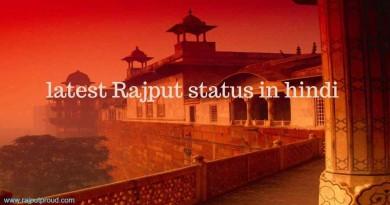 Latest Rajput status in hindi