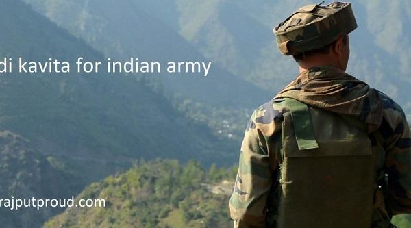 Indian Army Kavita
