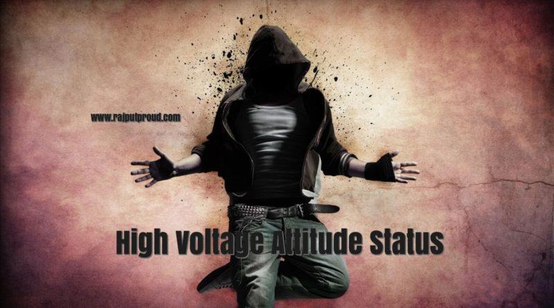High Attitude
