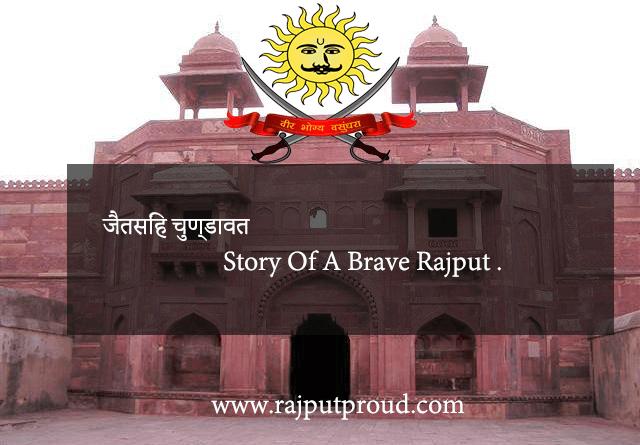 Brave Rajput JaitSingh Chundawat