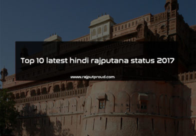 latest hindi status