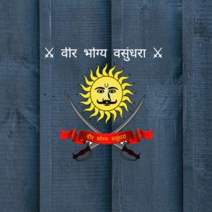 Rajputana facebook Profile picture