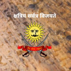 Kshatriya image