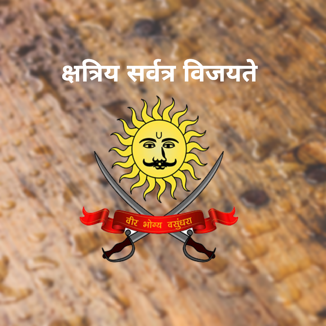 Best Wallpaper Logo Rajput - textgram_1490688769  Perfect Image Reference_293182.png