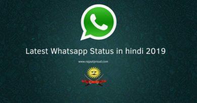 Latest Whatsapp Status in hindi 2019