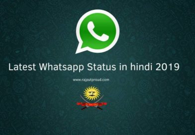 Latest Whatsapp Status in hindi 2019