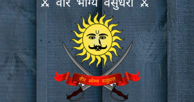rajputana New Hindi Status 2018