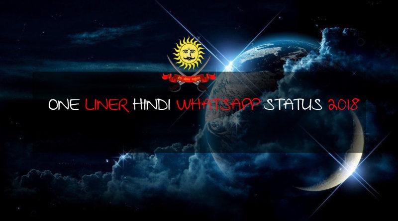 one liner hindi whatsapp status 2018