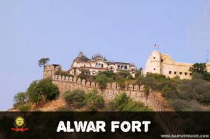 Alwar-fort