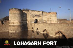Lohagarh-fort