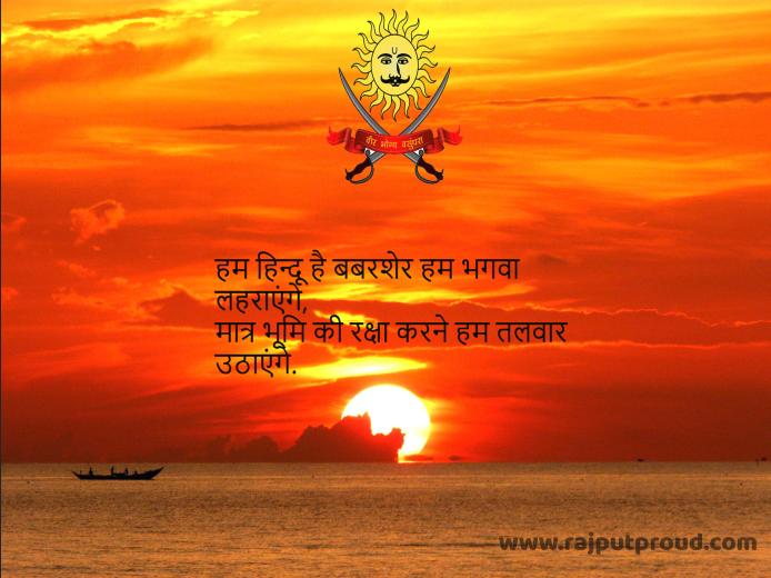 Royal Attitude Status In Hindi And English Latest 2019