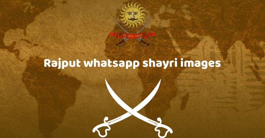 Rajputana-whatsapp-shayari-images