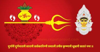 Maa Durga Navratri Status