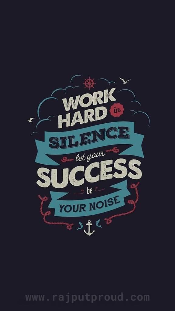 Work Hard Silence