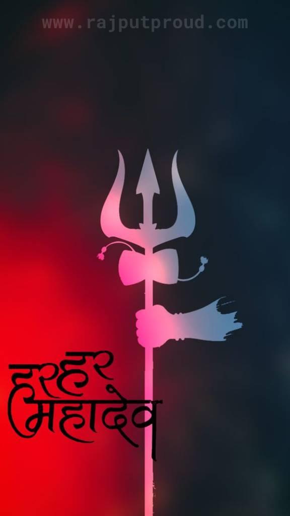 Har Har Mahadev Wallpaper